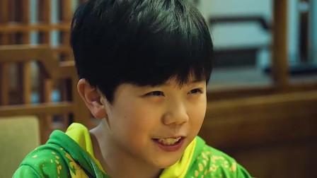 少年被棋仙附体,第一次下棋竟赢了世界围棋冠军儿子。