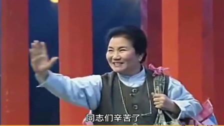 怀旧经典小品 赵丽蓉巩汉林经典之作《打工奇遇记》第一段,太后酒楼大开业!