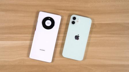 华为Mate40 Pro双扬声器有多强?对比iPhone 12,听出了差距!