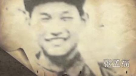 """尖刀班16人突围前休息,看别人""""谈情说爱"""",巧妙俘获一名越军!"""