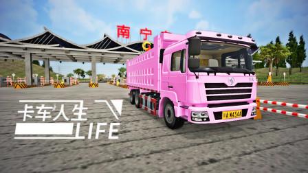 傻康频道 卡车人生:驾驶玄武运输谷物从南宁出发驾驶到来宾