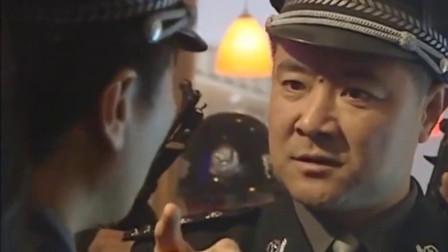 警中警:市局抓赌,当地带冲锋枪保护赌场,老板强大