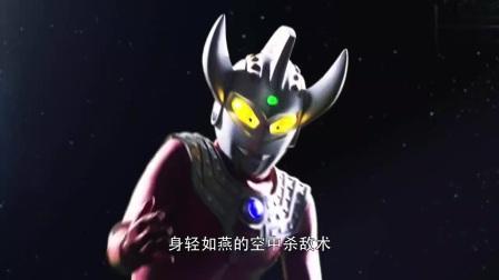 欧布:泰罗奥特曼,光之国的太子,拥有炙热的力量