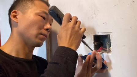不断电怎么维修楼梯灯?水电工讲解技巧和注意事项,轻松更换