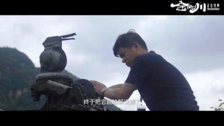 #金刚川幕后花絮#道具组还原70年前志愿军使用的高射炮有多难