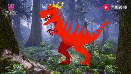 碰碰狐儿歌:短胳膊,两根手指,像个暴君!你知道这是什么恐龙吗
