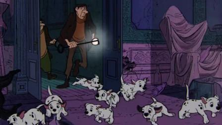 101忠狗:强盗们将小狗们关在一间房间,准备关起门来解决他们