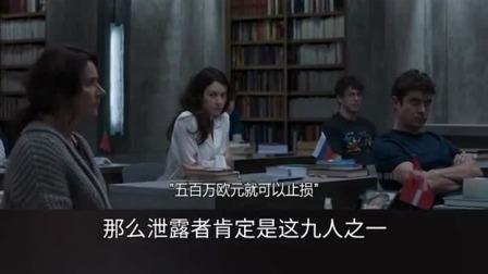 9名译者被关地下室工作《翻译疑云》