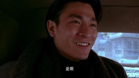 天与地张一鹏去上海任职,没想到上来下属就给他来一个威