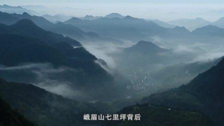 藏在峨眉山人均一千的民宿究竟如何呢