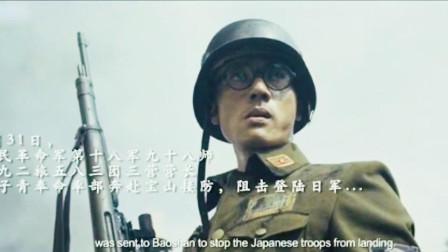 热泪盈眶的抗战大片,今天,日本!