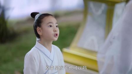 枕上书:阿离吐槽父君独占白浅,凤九教他卖惨博同情,她好逗啊