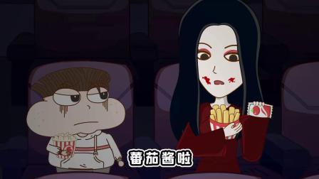 小品一家人:看电影遇到个奇怪的姐姐,被吓到崩溃,结果却是这样