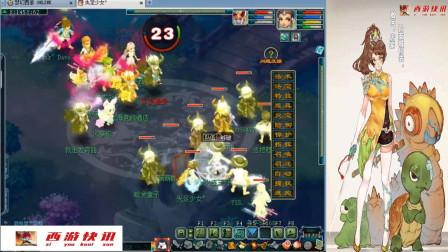 梦幻西游:浩文第一视角指挥华山之巅,打不过立马就跑