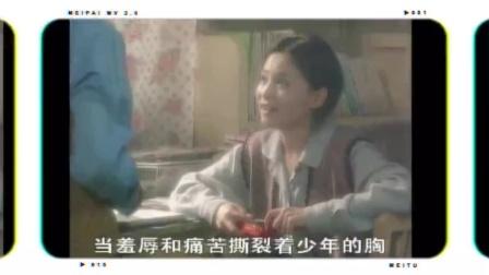 电视剧成功少年片尾曲