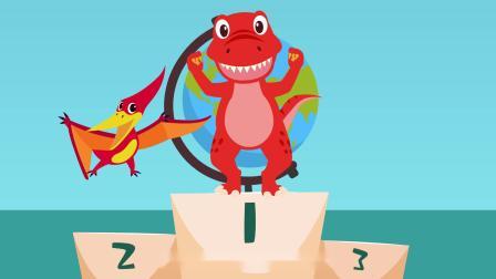 亲宝恐龙世界乐园儿歌:恐龙的秘密 宝宝探索恐龙