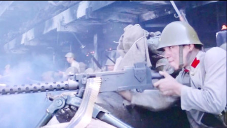 著名的上海四行仓库保卫战,不容错过的抗战电影!