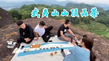 武夷山景区:一群茶友徒步2小时到山顶喝茶,到底值不值?