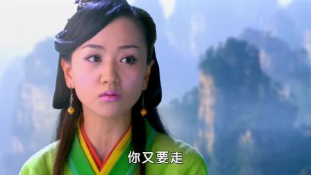 新版笑傲江湖:大师兄明明喜欢小师妹,最后为什么没有和她在一起?