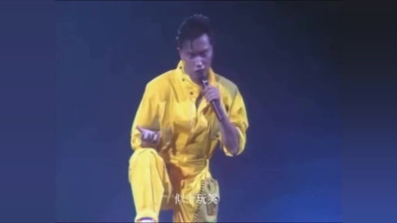 张国荣《H2O》现场版,上来就用水浇头,唱到中途还换了一套衣服