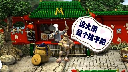 【小握解说】《整蛊邻居:归来》16.乒乓练习