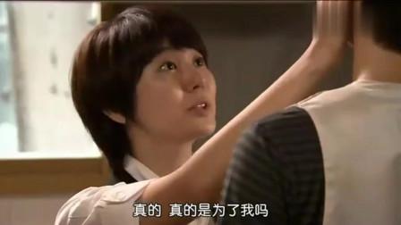 咖啡王子1号店:汉杰恩赞当众接吻,旁人:你们是麻雀吗?