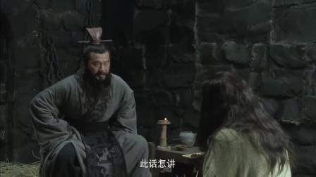 《三国》曹操和司马懿讲述赤壁战败的原由,司马懿听后感动不已