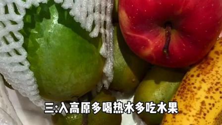 稻城亚丁旅游攻略来了,送给要去避暑的你