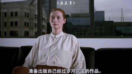 奇幻片:英俊少年400年不老不, 却因为追求爱情变成了女人