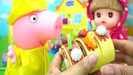 小猪佩奇的生日蛋糕切切乐儿童玩具新!