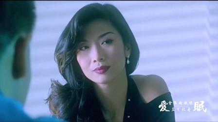 香港第一女神吴家丽,在那个百花齐放的年代,她的美是独一无二的