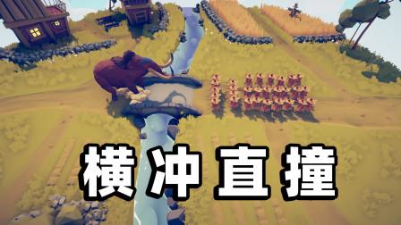 肥鱼全面战争模拟器:前期战斗力天花板 猛犸象!