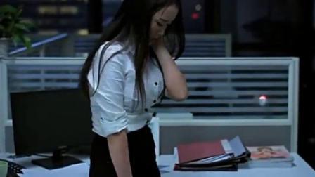 总裁看女下属漂亮,竟在下班后潜规则她!