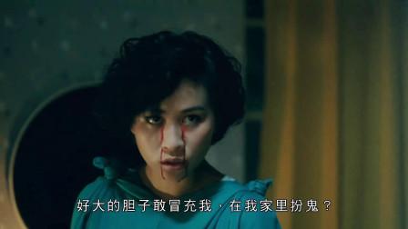 四福星扮鬼吓刘嘉玲,谁知她这么机智,一招反他们