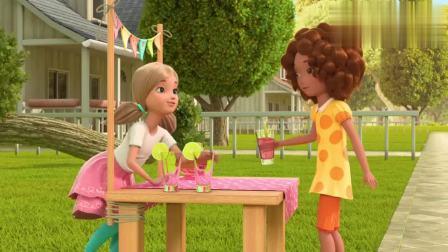 芭比之梦境奇遇记:小凯丽做的柠檬水,有点太甜,柔伊不是很喜欢