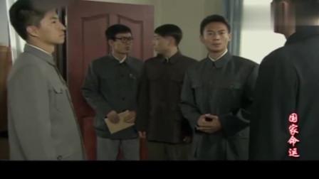 国家命运:钱三强问邓稼先要人,抽调人员搞氢弹