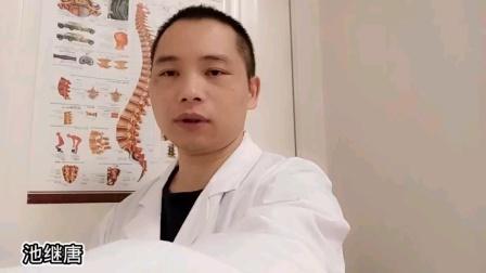 池继唐:中医康复理疗师考证培训,零基础学员要了解!