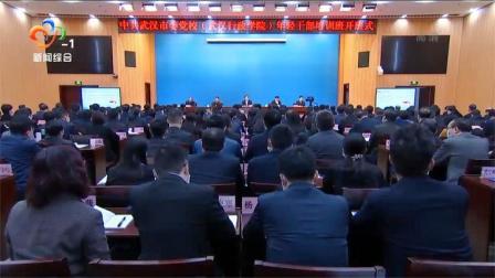 王忠林出席全市年轻干部培训班开班式并讲话