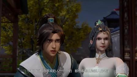 无上神帝第52集下:秦梦瑶被圣丹宗抓走