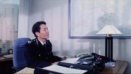 龙虎新风云:美女的回眸一笑太迷人了,难怪刘青云会问她要电话