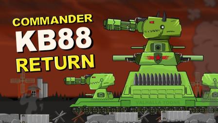 坦克世界动画:传奇KV88的回归