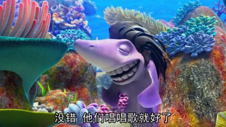 海底大冒险:小鲨鱼都有假发了,真是可爱,大家都好喜欢他啊