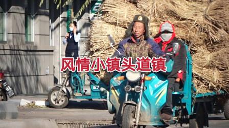 典型的东北风情小镇,吉林省集安市头道镇,看看是啥样?