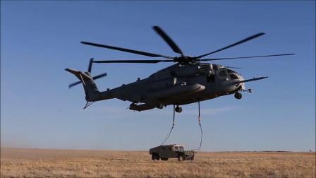海军陆战队出动超级种马 不仅能运输物资 还能发起进攻