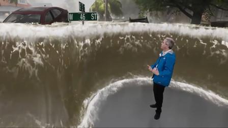 """""""危险""""的天气预报,主持人带你身临其境,太刺激了"""