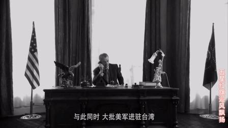 中国第一颗原子弹即将,美国和苏联居然开始联手施压