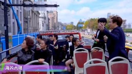 #薛之谦巴士上唱演员 双层巴士露天live show开场!就问好不好听?#神奇公司在哪里