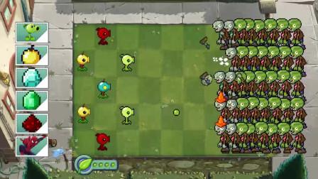 我的世界动画-植物战丧尸-钻石金苹果-MIMO HD