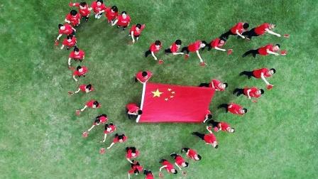 江山多娇家国尚好@我爱你中国
