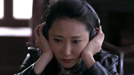 蔡妍顺利在安德烈房间安装了器看点-